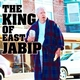 WORLD PREMIERE of THE KING OF EAST JABIP The Father-Daughter Dynamic Duo